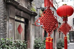 mortgage broker lane cove sydney chinese new year